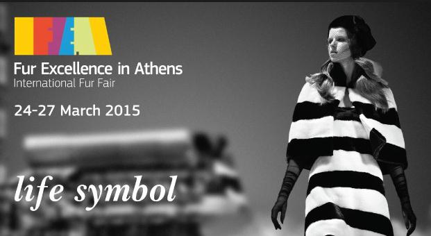 ΣΕΓ:ΑΠΟΛΟΓΙΣΜΟΣ FEA 2015