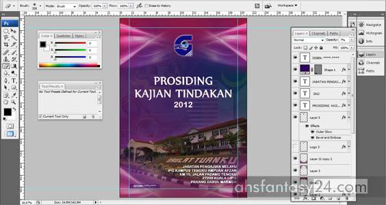 Logo Baharu Institut Pendidikan Guru (IPG) 2012