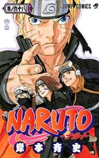 Ver Descargar Naruto Manga Tomo 68
