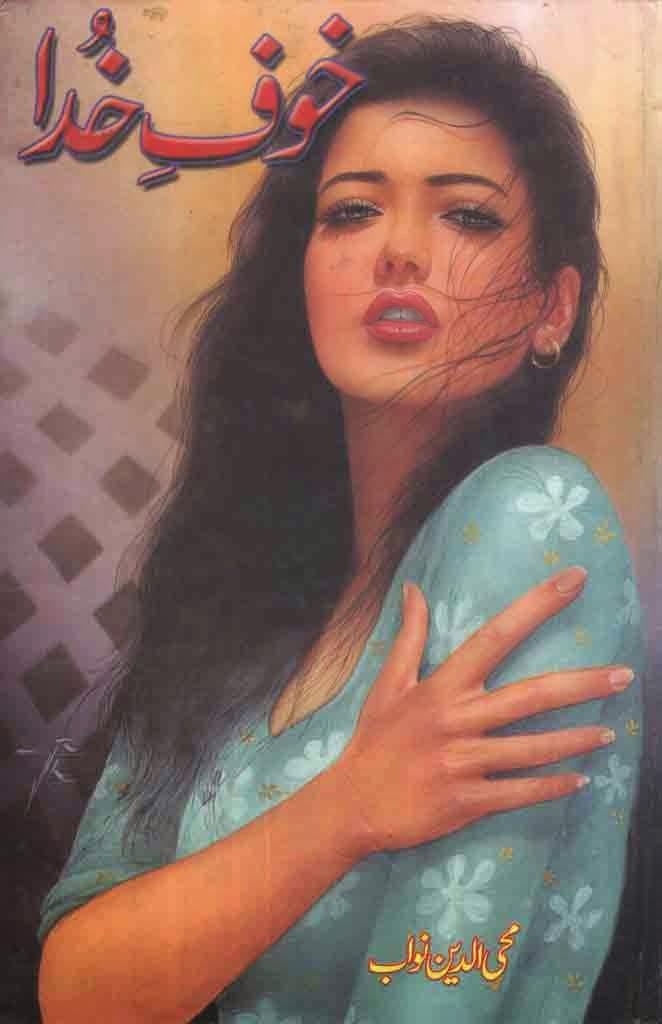 Khauf E Khuda By Mohiuddin Nawab