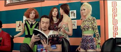 Ladies' Code Bad Girl EunB