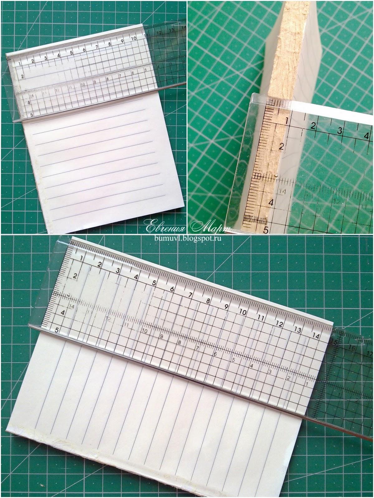 Как сделать кораблик из бумаги? Пошаговая инструкция 2