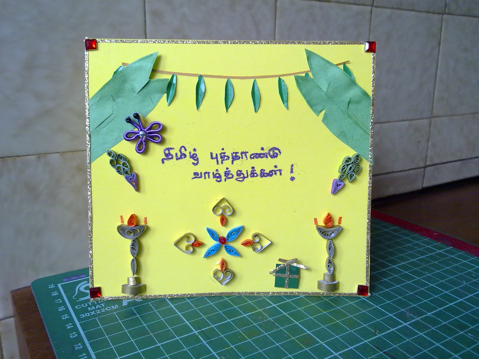 Papercrafts Tamil New Year Wishes