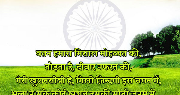 essay 26 january republic day messages