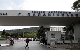 ΤΡΑΓΩΔΙΑ: Πτώση 15χρονης στις εγκατελελειμμένες εγκαταστάσεις της «Αλλαντίνης» στη Θεσσαλονίκη