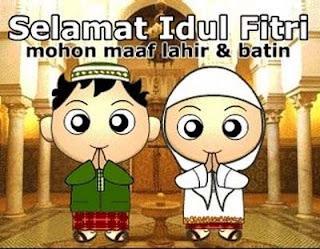 Ucapan Selamat Idul Fitri 2014