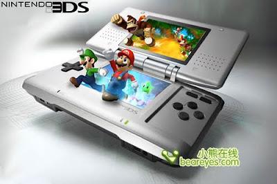 任天堂 3DS 上市