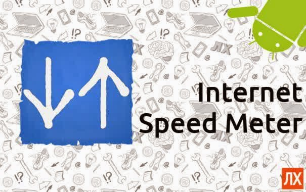Cara Menampilkan Info Speed Internet di Status Bar Android