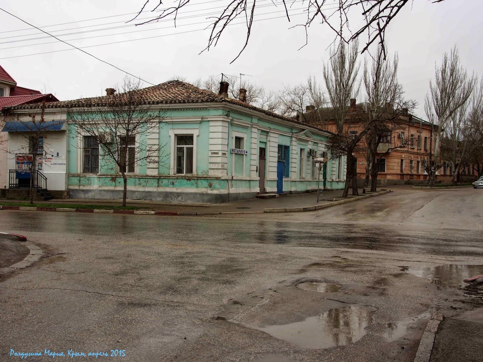 Крым Феодосия 2015 фото