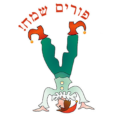 Happy Purim Clip Art Www.jr.co.il/videos/purim-
