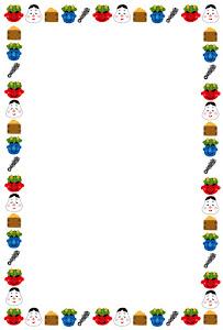 節分のフレーム素材(節分のキャラクター)縦