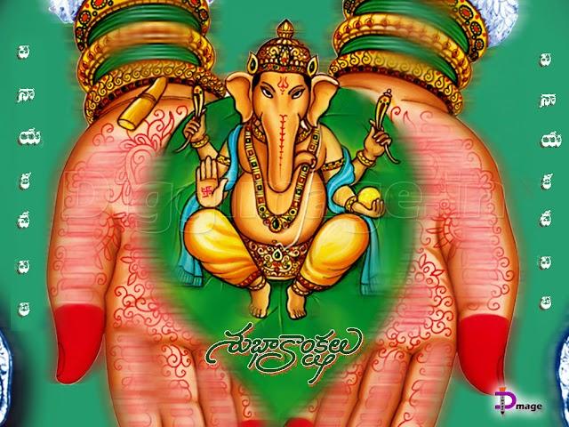 Ganesh Chaturthi Greetings with Massage 02