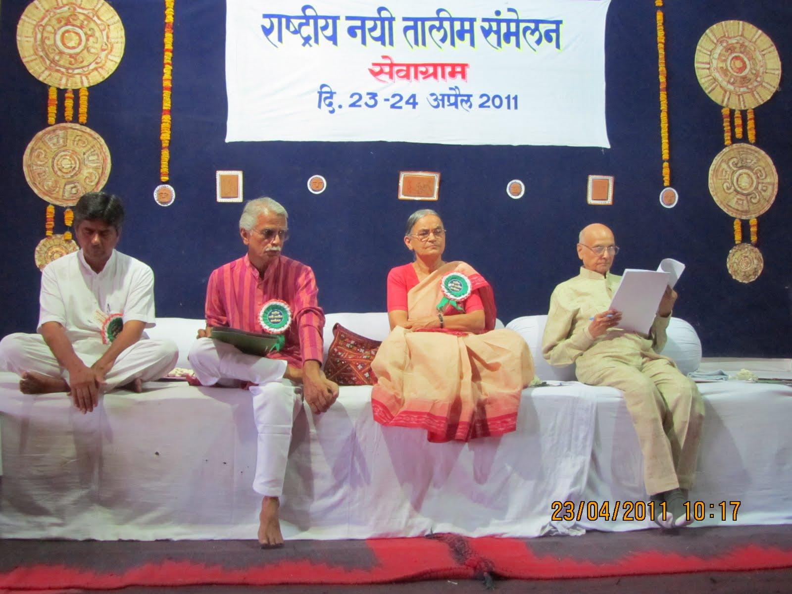 nai talim Abstract: samir banerji will speak on 'education in gandhian praxis' he will first  make a small presentation of gandhi's 'nai talim/basic.