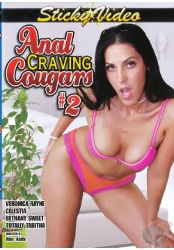 Anal Craving Cougars 2 (2012)