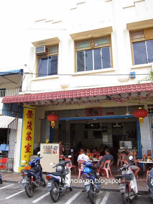 Melaka food trip - Low Yong Moh restaurant