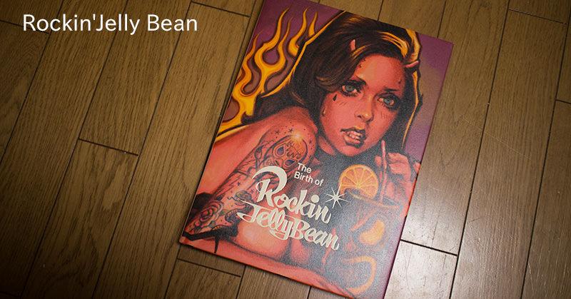 覆面画家ロッキン・ジェリー・ビーンの処女作『The Birth of Rockin'Jelly Bean』