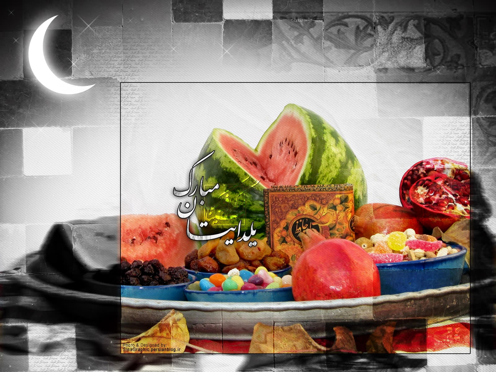 غذا که با غ شروع شود امروزه با وجود سایت...