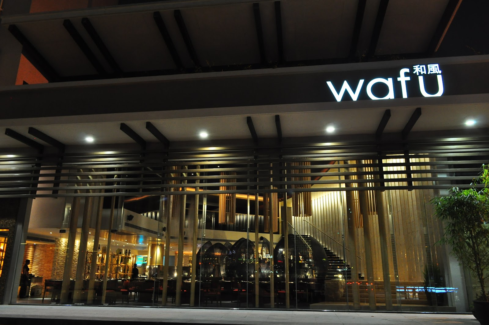 Wafu 和風 Greenhills A New Anese Style Dining In Town