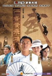 Hoàng Phi Hùng Và Mỹ Nhân 2009 (33/33) - Kung Fu Master Wong Fei Hung 2009