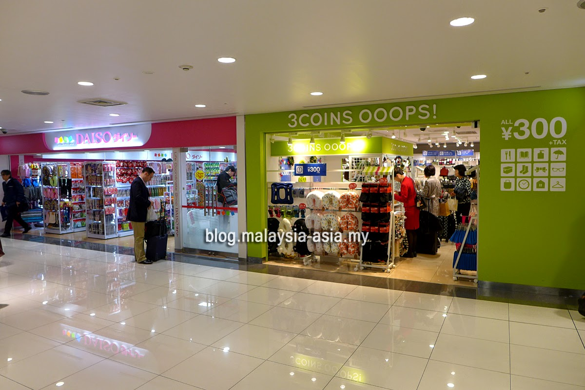 Shops at Osaka airport