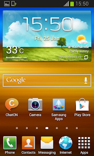 galaxy s2 android 4.1.2