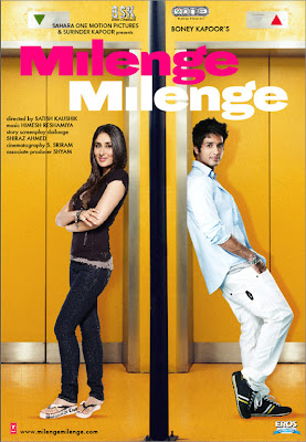 Milenge Milenge (2010) Watch Movie Online With Subtitle Arabic  مترجم عربي