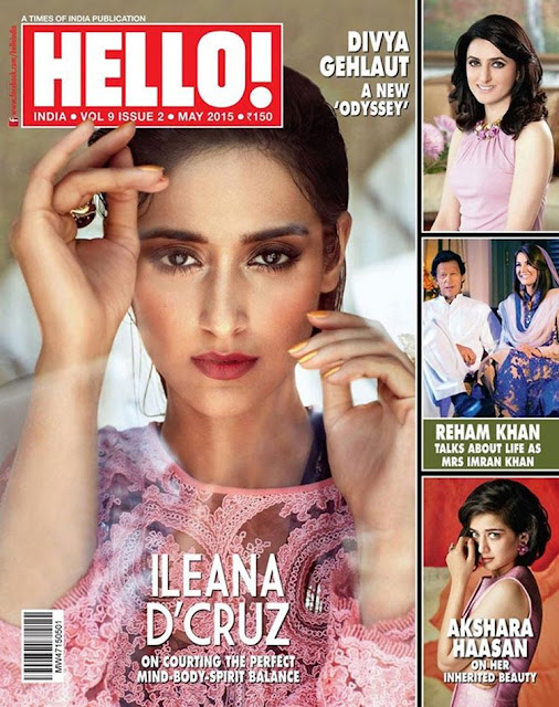 Ileana D'Cruz Poses in SwimSuit For HELLO India