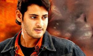 Telugu-Actor-Mahesh_Babu-Wallpaper
