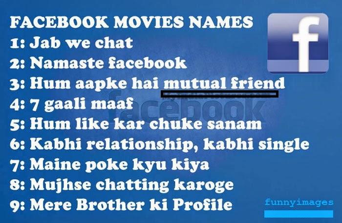 facebook movies names