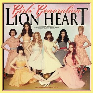 Girls Generation (SNSD) - Show Girls Chords and Lyrics