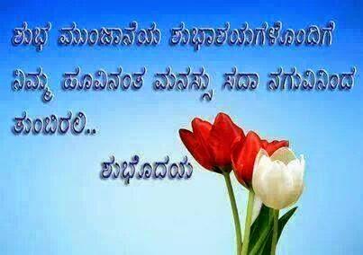 kannada friends kavana new calendar template site