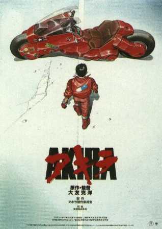Peliculas anime y similares Akira
