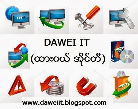 DAWEI IT(ထား၀ယ္ အိုင္တီ)