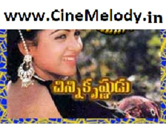 Chini Krishnudu Telugu Mp3 Songs Free  Download 1988