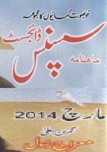 http://books.google.com.pk/books?id=tFHnAgAAQBAJ&lpg=PA1&pg=PA1#v=onepage&q&f=false