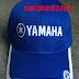 Công ty may nón lưỡi trai thêu  logo, gia công nón giá rẻ, thêu logo nón du lịch, thêu logo nón lưỡi trai, thêu logo nón  tai bèo giá rẻ chất lượng