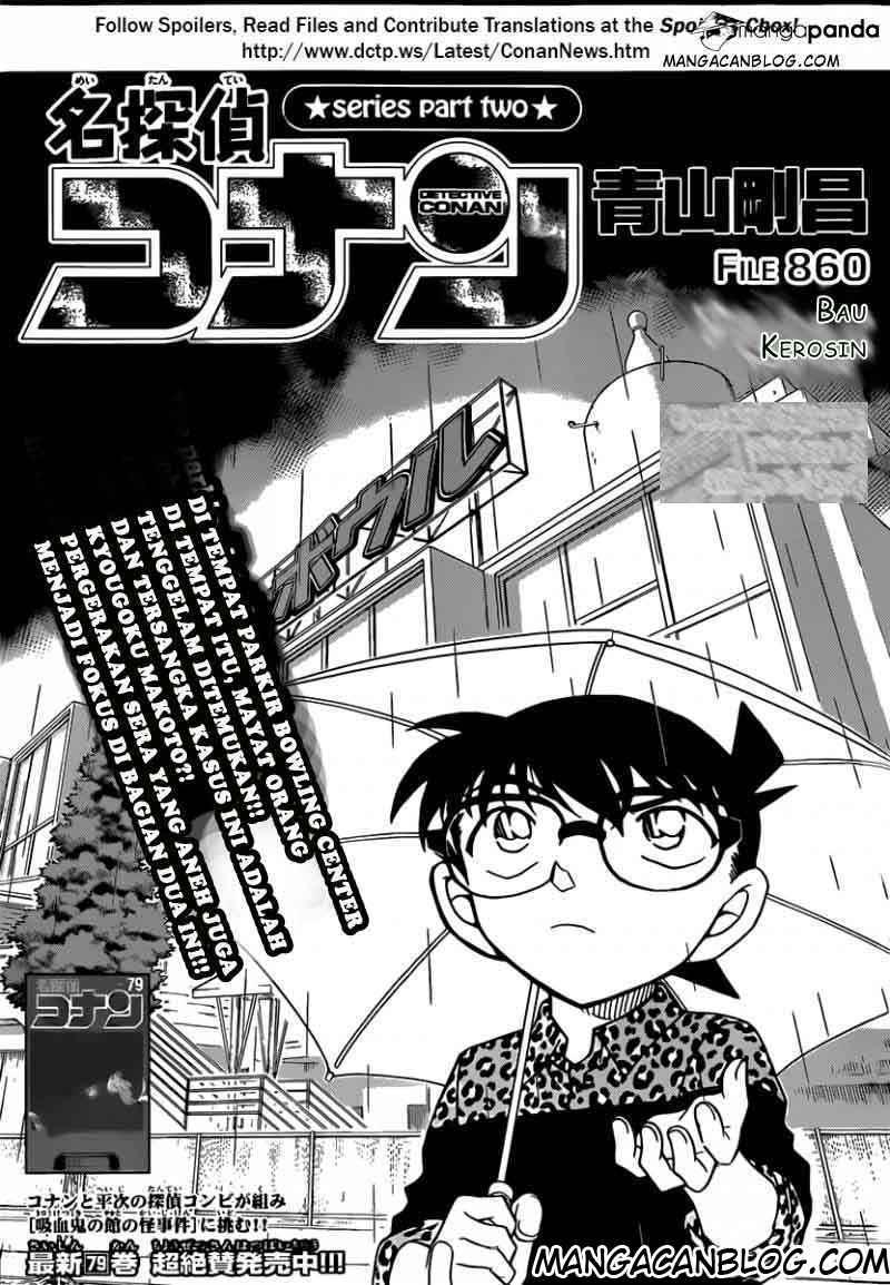 Komik detective conan 860 861 Indonesia detective conan 860 Terbaru 0|Baca Manga Komik Indonesia|Mangacan