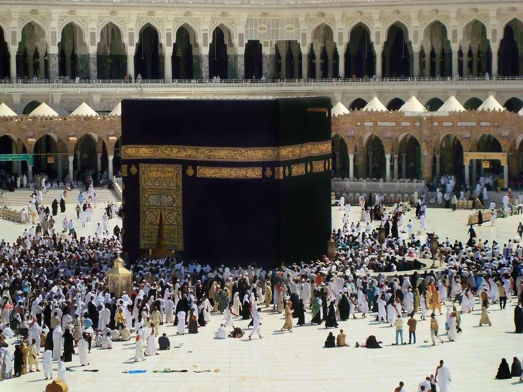 The Islamic Centre: Khana Kaaba