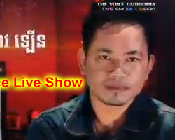 Week 3 Team Nob Bayarith  ឈាវឡើន - The Voice Cambodia - Live Show  [ 26-10-2014 ]