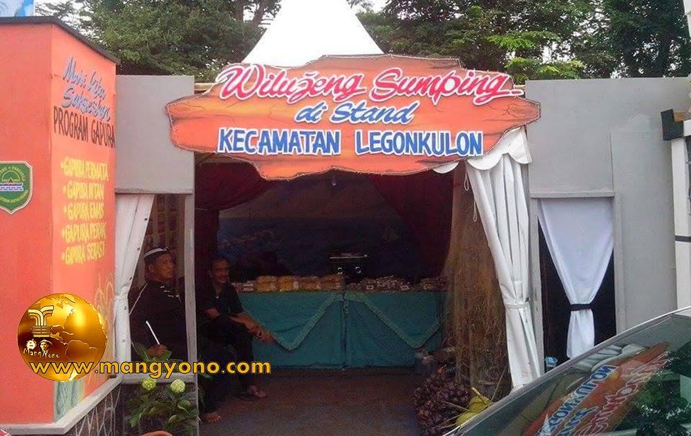 Stand Kec. Legonkulon, Pameran Pembangunan 2015.