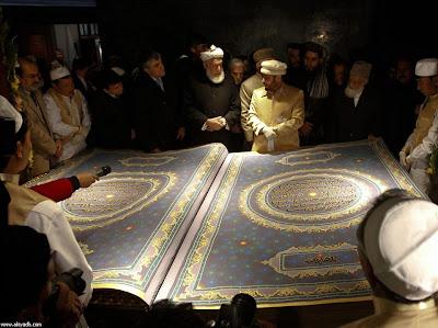 mushaf terbesar