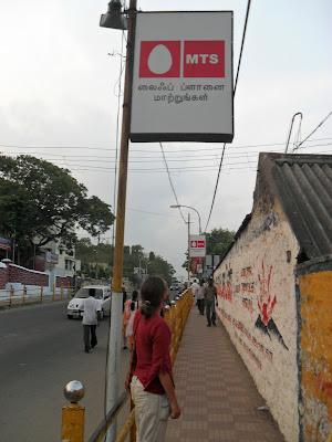 рекламный щит МТС в Индии
