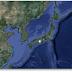 Un terremoto de 5,8 en Japón hirió a 16 personas
