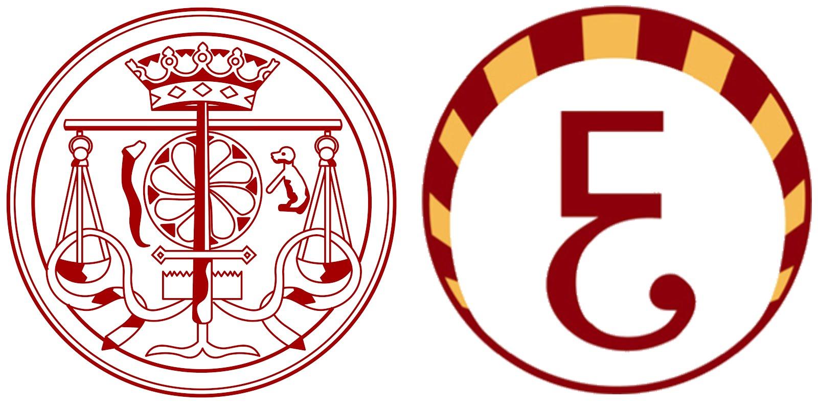 Directorio del profesorado de la Facultad de Derecho. Universidad de Córdoba: