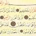 سورة يس وَ جزء عمّ من القرآن الكريم بخط الأستاذ محمد أوزجاي