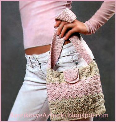 бежево-розовая сумочка, связанная крючком