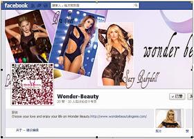 Wonder Beauty Facebook