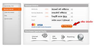 http://online.hutch.lk/hopp/prepaid/payment