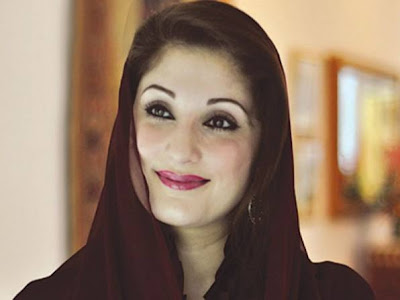 Cute and Lovely Looks Of Maryam Nawaz Sharif 2013
