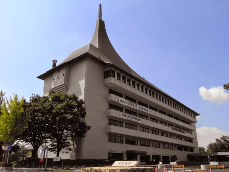 天理市役所